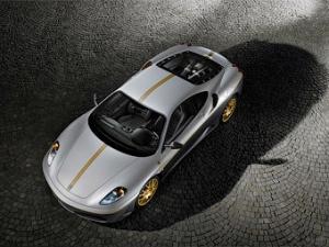 Компания Ferrari завершила выпуск суперкара F430