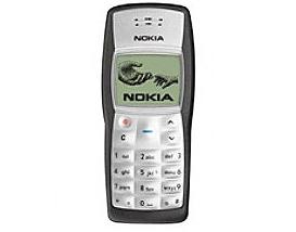 Nokia 1100 за 32 тыс. долларов