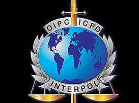 Интерпол разыскивает 7 россиян, подозреваемых в убийстве Ямадаева