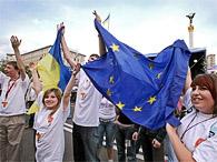День Европы в Киеве пройдет 16 мая