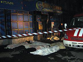 Милиция назвала предварительную причину пожара в игровом зале в Днепропетровске