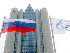 """""""Газпром"""" подтвердил оплату газа Украиной"""