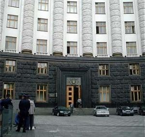 Кабмин расширил список приватизируемых предприятий