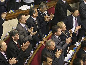 Рада запретила игорный бизнес в Украине