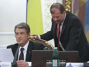 Ющенко подписал указ об увольнении Балоги