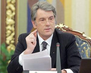 Ющенко оспорит в КС любую дату выборов, кроме 17 января