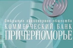 "Нацбанк ликвидирует банк ""Причерноморье"""
