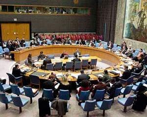 СБ ООН экстренно собирает заседание по ядерным испытаниям КНДР