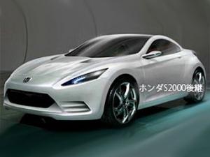 Преемник Honda S2000 станет гибридом и получит полный привод