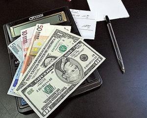 На межбанке торги закрылись в диапазоне 7,643-7,661 гривны за доллар