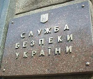 СБУ: Шесть украинских банков причастны к отмыванию денег