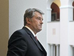Сегодня Ющенко посетит Ватикан