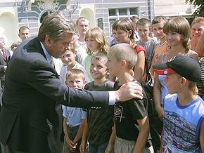 Ющенко назвал один из приоритетов своей политики как Президента