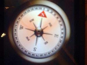 В новом iPhone появится компас