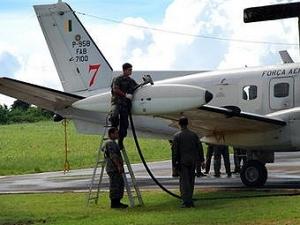 Сообщение об обнаружении обломков самолета в океане не подтвердилось