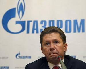 """""""Газпром"""" обещает не отключать газ Украине"""