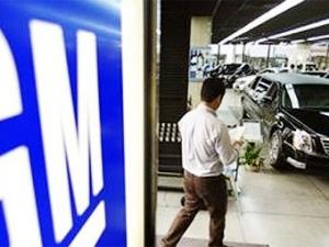 GM предложил дилерам по миллиону долларов за закрытие автосалонов