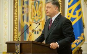 Порошенко подав декларацію за 2016 рік: з'явилися подробиці