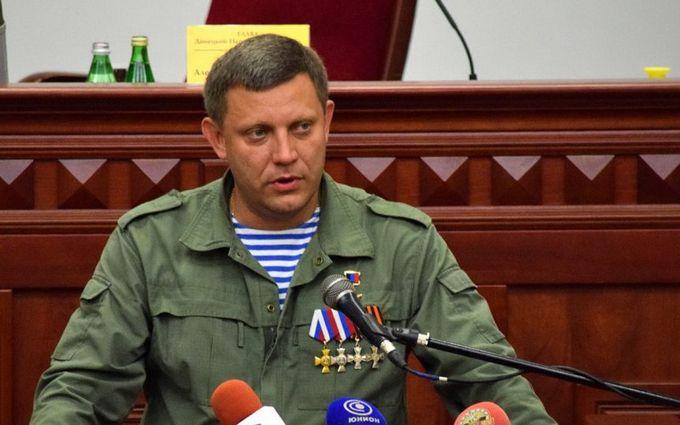 Остаточного рішення про створення «Малоросії» щенемає — Ватажок «ДНР» Захарченко