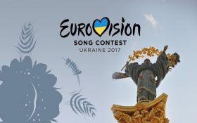 Киев на Евровидении заработал 20 млн евро - Киеврада