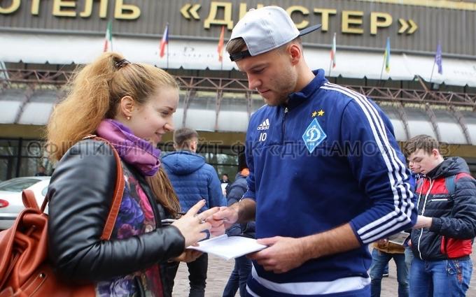 """Футболисты """"Динамо"""" вызвали фурор во Львове: опубликованы фото"""