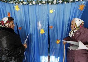 ПР готовит выборы в Раду на 2011 год – СМИ