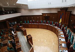 Завтра КСУ обнародует решение по дате выборов