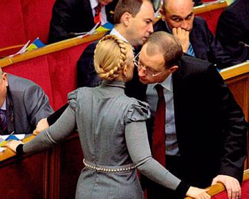Тимошенко предложила Яценюку идти на выборы вместе - СМИ