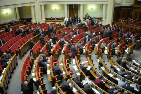 Минюст обнародовал законопроект о выборах: 5%-ный барьер и смешанная система