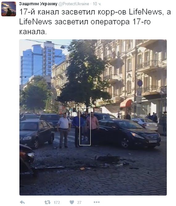 Вбивство Шеремета: соцмережі обурили пропагандисти Путіна на місці трагедії (2)