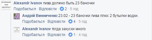 От какого праздника отказались: в сети едко высмеяли празднование 23 февраля в России (2)