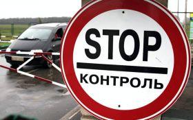 """Мешканці """"ЛДНР"""" обурені новими заборонами на в'їзд в Росію"""