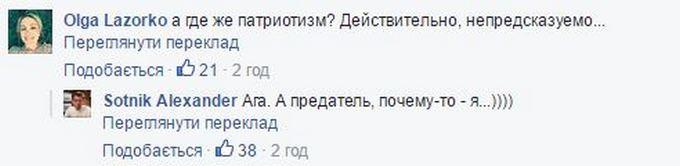 Грошей немає: в Москві на відео розповіли, що робитимуть (1)