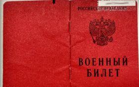 До Києва прилетіли цікаві росіяни, яких одразу взяла СБУ: з'явилося відео