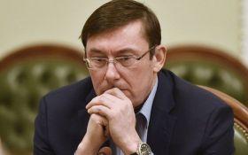 Луценко повідомив гучні деталі щодо обшуку у Кернеса і показав фото
