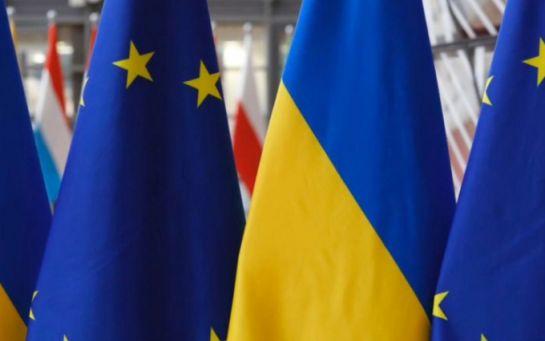 Как никогда важно - ЕС порадовал Украину хорошими новостями