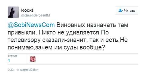 В Москве установили провокационный баннер с Савченко-