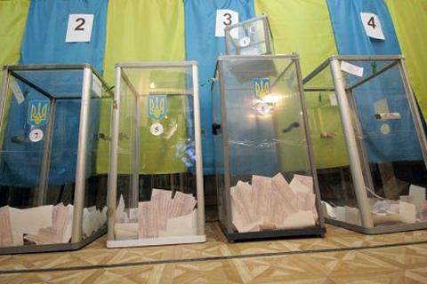 Делегаты Венецианской комиссии в Киеве обсудят новый закон о выборах