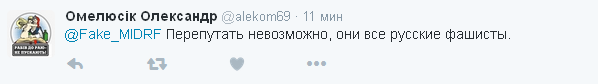 Відомого блогера в Росії засудили за запис в ЖЖ: соцмережі вибухнули (4)