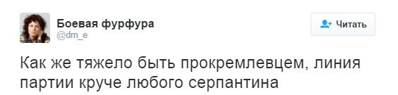 Итог войны – потеряли летчика и турецкие продукты: соцсети об уходе Путина из Сирии (1)