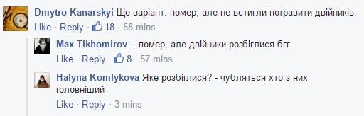 Що ж буде, коли помре Путін: соцмережі киплять через епопею зі смертю Карімова (1)