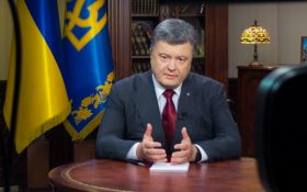 Порошенко виступив з важливою заявою про воєнний стан в Україні