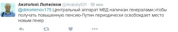 Путін прийняв несподіване рішення щодо силовиків: у соцмережах насторожилися (3)