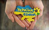 Патриотами себя считают 83% украинцев - опрос