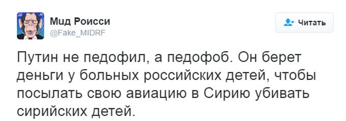 На дітей грошей немає, а на ракети є: журналіста Путіна присоромили за лицемірство (3)