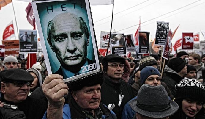 ЕСПЧ вынес решение против РФ по делу о демонстрации на Болотной площади