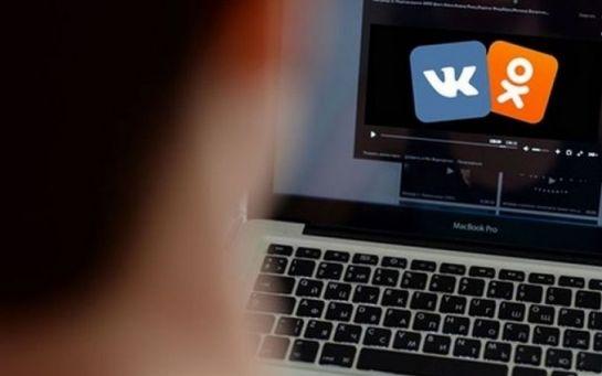 """Блокирование """"ВКонтакте"""" ограничивает свободу слова, но в условиях войны нормы меняются - Почепцов"""