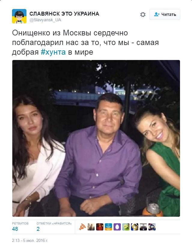 Він утік, усім дякую: соцмережі скипіли через ситуацію з Онищенком (2)