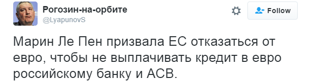"""""""Подруга"""" Путина сделала новое громкое заявление о своих планах (1)"""