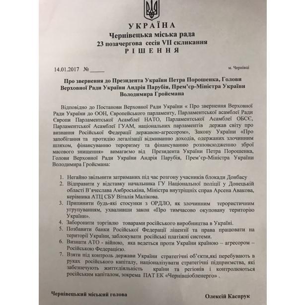 По Украине прокатились мощные акции за блокаду Донбасса: появились фото (5)